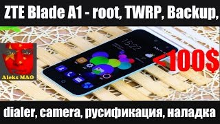 ZTE Blade A1 - ROOT, TWRP, BACKUP, DIALER, CAMERA, русификация, наладка !!!