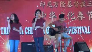 download lagu Liu Xing Yu Cover By Maureen, Vita & Adit gratis