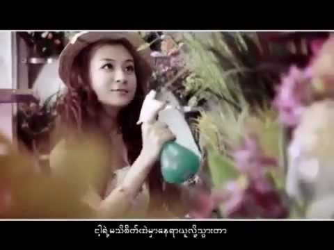 Bunny Phyo - Chit Tal Hote - ခ်စ္တယ္ဟုတ္ video