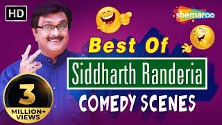 Best of Siddharth Ranederia (GUJJUBHAI) - Top 20 Comedy Scenes from Gujarati Comedy Natak