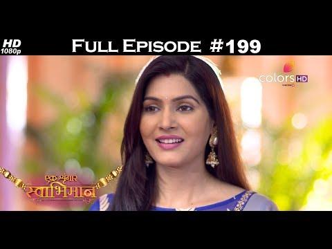Ek Shringaar Swabhimaan - 21st September 2017 - एक श्रृंगार स्वाभिमान - Full Episode thumbnail