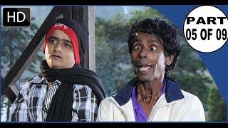 Vilayada Vaa - Tamil Film | Vilaiyada Vaa | விளையாட வா (2013) [HD]  Part -5