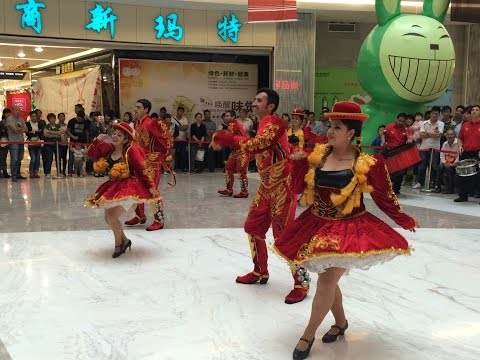 2014 China Luoyang Heluo Culture Tourism Festival - Banda Renacer of Chile 2