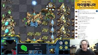 스타1 StarCraft Remastered 2v4 (FPVOD) Larva 임홍규 (P) FirebatHero (P) vs (Z) (T) (P) (Z) Fastest Map