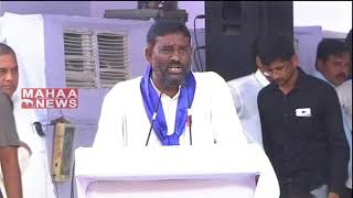 Loksatta Party Leader Babaji : We Will Never Step Back Until Justice Is Done To AP