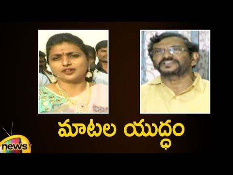 Roja Strong Counter To Somireddy Comments on Ys Jagan | Somireddy Vs Roja | AP Politics | Mango News