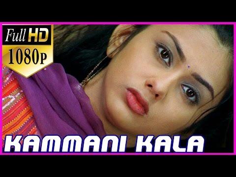Gemini Full Hd 1080p Video Songs (కమ్మని కల.. )- Telugu Video Songs - Venkatesh ,namitha video