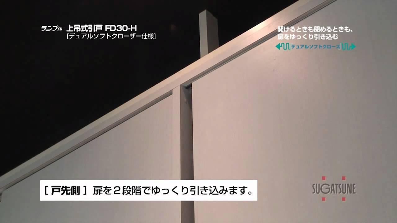 FD30-H 製品紹介ムービー