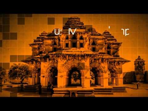 karnataka places to visit - Karnataka a Land of Myriad Attractions
