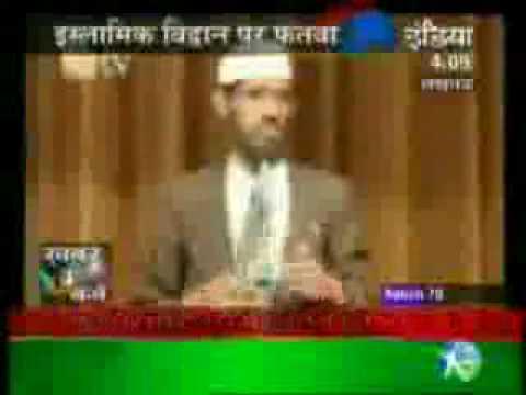 Zakir Naik - Gustakh-e-Rasool.mp4