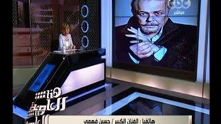 هنا العاصمة |بالفيديو .. حسين فهمي يبكي على الهواء متأثراً بوفاة محمود عبد العزيز: مفضلش غيري
