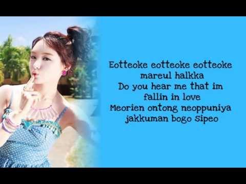 Secret(시크릿) - YooHoo (Romanized Lyrics)