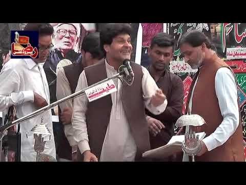 Zakir Imtiaz Ashiq B A Gujrat | 27 Rajab 2019