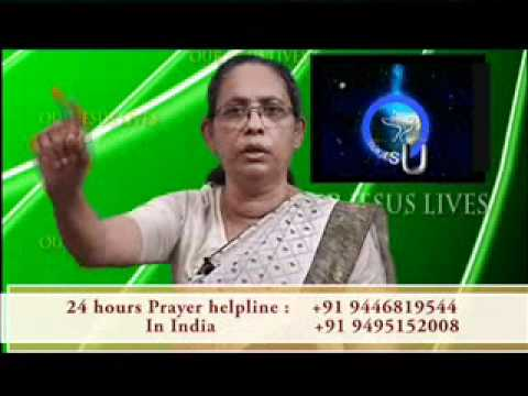 Message Sist.Leelamma Ambanattu - Kudumbam - Part.3