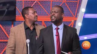 Yebeteseb Chewata Season 2- EP 15 EBS TV Show