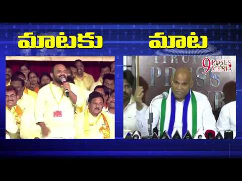 YSRCP Leader Parthasarathy Strong Counter to Nannuri Narsi Reddy #9RosesMedia