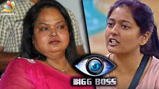 Kala master says she's ashamed of niece Gayathri Raguram | Bigg Boss Vijay TV Show Latest News