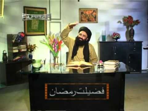 Fazeelat-e-Ramdan Part 6 on TV