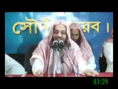 Islami Moha Sommelon Bangla Waz New 2012 Dammam Islamic Cultural Center Sheikh Hashim Madani