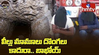 Police Arrested Diesel Theft Gang in Telangana | Jordar News  | hmtv