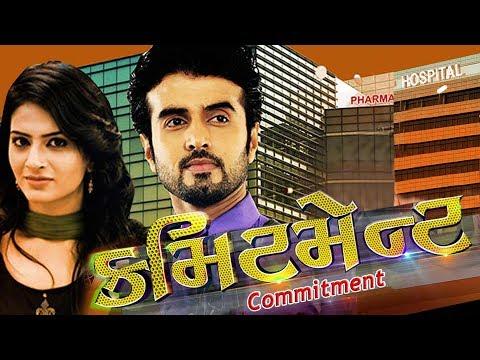 Commitment - Superhit Urban Gujarati Film 2017 - Manas Shah - Maulika Patel thumbnail