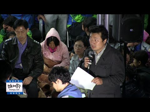 세월호 현장, 이상호 기자 분노 폭발