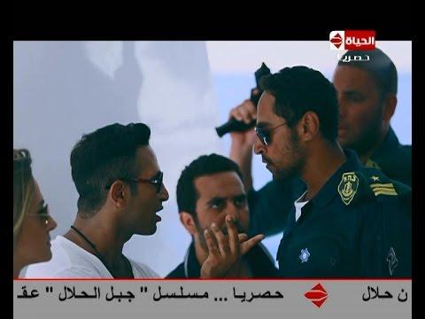 فؤش في المعسكر - الحلقة السادسة والعشرون ( 26 ) المطرب أحمد سعد - Foesh fel moaskar Music Videos