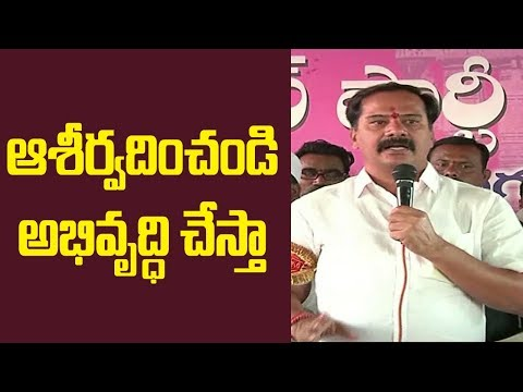TRS Candidate Dasyam Vinay Bhaskar Confidence on His Victory |Election Campaign | Great Telangana TV