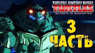 Прохождение TMNT: Mutants in Manhattan - Часть 3: СЛЭШ (CO-OP)
