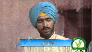 Pani Wich Madhani (Eid Special) Part-2