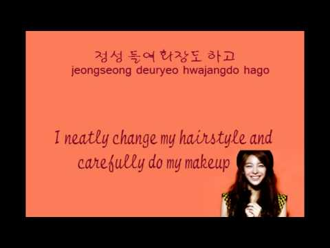 Ailee 보여줄게 (I Will Show You) Hangul/Romanisation/Translation