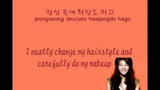 Ailee 보여줄게 (I Will Show You) Hangul/Romanisation/Translation