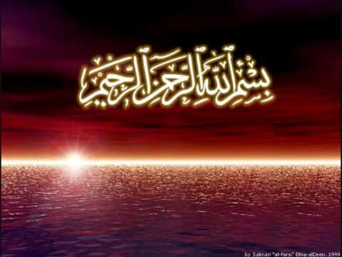 Arabic Nasheed - 99 Names Of Allah video