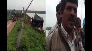 Tammileru Reservoir Project Left Canal Damaged Due To Heavy Water Flow | West Godavari