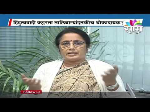 Awaaz Maharashtracha   Telecasted on 17-12-2014   Part 4