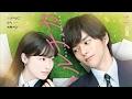 [FULL TRAILER] Haruchika [Live Action 2017] thumbnail