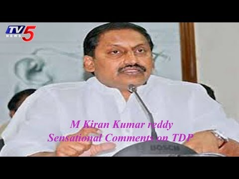CM Kiran Kumar reddy Sensational comments on TDP   TV5