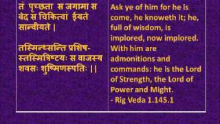 Rig Veda Hymns in Devanagari Sanskrit with English translations.wmv
