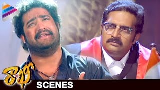 NTR gets Emotional in Rakhee Court Scene | Rakhee Telugu Movie Scenes | Ileana | Telugu Filmnagar