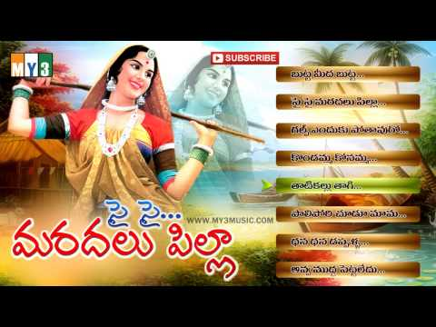 Sai Sai Maradhalu Pilla  Janapadalu | Folk Songs | Telugu Janapadalu...