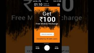 Unlimited Paytm cash trick ( Latest trick )