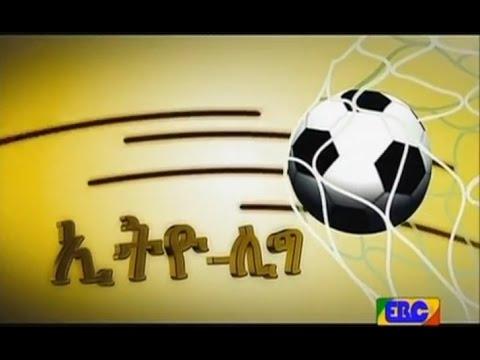 Ethio league Weekly Sport Program Sept 03 2016  ኢትዮ ሊግ