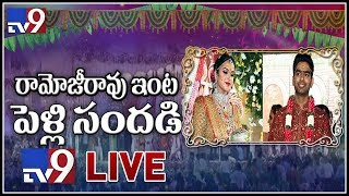 Ramoji Rao Grand Daughter Wedding LIVE || Ramoji Film City - TV9