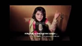 download lagu Pakistan Idol Maria Meer Naina Lagay gratis