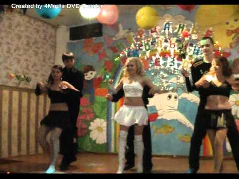 Латино-американский танец.Выпуск 2008 года.