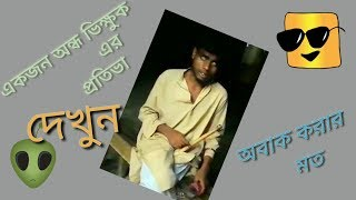 Download Onder Protibah Dekhe Obak Hoben !! Amar hridoy pinjirar pusha pakhi re 3Gp Mp4