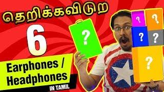 தெறிக்கவிடுற 6 Earphones / headphones ( in Tamil தமிழ் ) - Wired / Wireless