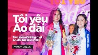AODAI2018 - Nữ sinh Đoàn Thiên Ân, THPT Thủ Thiêm trở thành Quán quân Gương mặt Nữ sinh Áo dài 2018