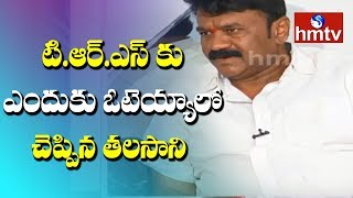 Special Interview with TRS Minister Talasani Srinivas Yadav  | hmtv