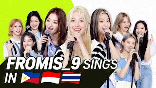 Download K-POP STARS sing in THREE Languages🎤   THAI/ INA/ TAG   fromis_9   TRANSONGLATION Mp3/Mp4